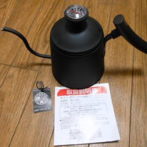 コーヒー器具購入!