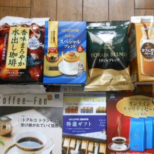 キーコーヒー優待:トラジャレギュラーコーヒー(粉)当