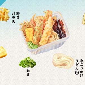 丸亀製麺お弁当コラボ・お得アプリ