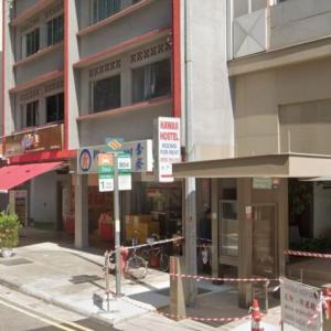 感染症対策を怠ったとして、ホテルは1カ月の営業停止となりました。