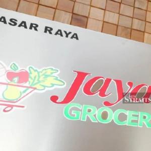 KLIA2、Jaya Grocerの警備員2名が陽性に。