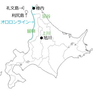 夏の北海道旅行:宗谷・留萌・上川のおすすめルート(1/4日目)