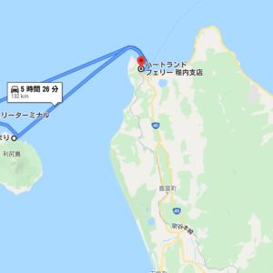 夏の北海道旅行:宗谷・留萌・上川のおすすめルート(2/4日目)