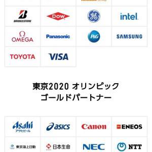 トヨタ自動車の豊田章男社長がオリンピック中止を宣言する理由