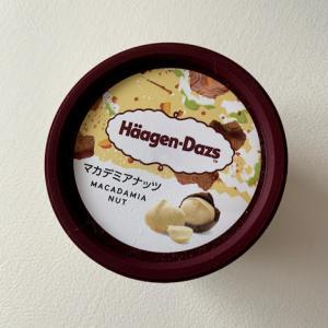 好き好き大好きハーゲンダッツ