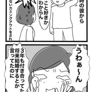 (5)シミなくなれ!!(第二章 アラサー。ストレスフルで血みどろ)