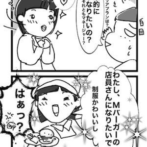 (12)シミなくなれ!!(第二章 アラサー。ストレスフルで血みどろ)