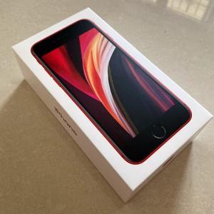iPhoneSE2海外【タイ】で買う 価格やお店も公開します