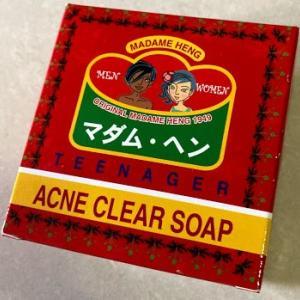 マダムヘンACNE CLEAR SOAP子供用ハーブソープをレビュー