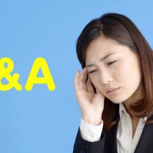 【Q&A】マッサージをしすぎると皮膚に跡がついた気がします。どうしたらいいですか?