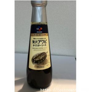 CJ 贅沢アワビ オイスターソース 350g