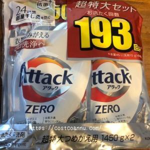 花王 ATTACK ZERO 2.9kg