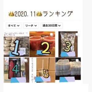 Instagram コストコ人気ベスト5 -2020.11