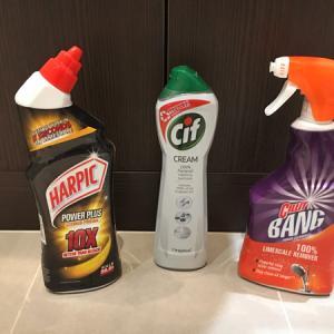 掃除で役に立った道具