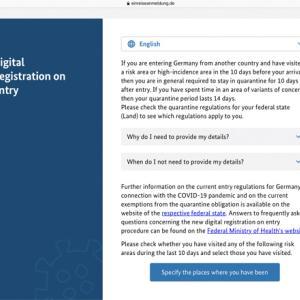 ドイツへ入国するためのデジタル登録について