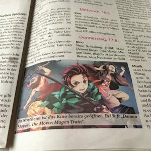 あの大人気アニメの映画がドイツでも公開されていました