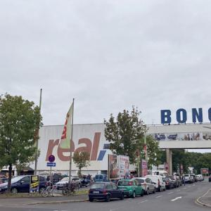 郊外のフリーマーケット Flohmarktへ行ってきました