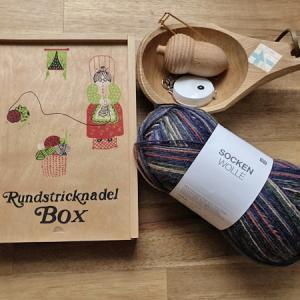 腹巻きを編むとき、一段の目数をいくつにするか ~ゴム編みの腹巻き