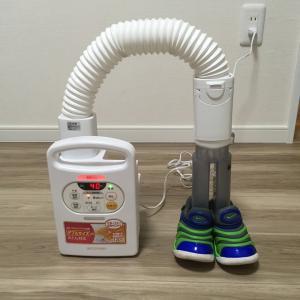梅雨時期の強い味方!靴の乾燥機