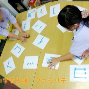 漢字でカルタ遊び