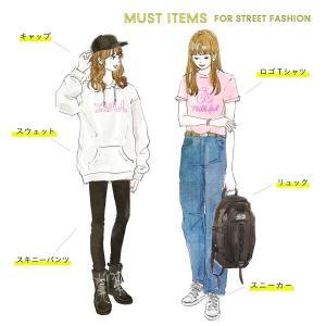 【フリースタイル】流行りのストリート系のファッション