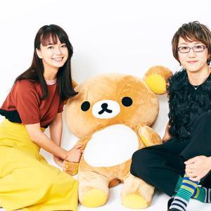 【Netflixアニメ】可愛さにメロメロ♡「リラックマとカオルさん」