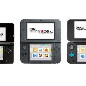 【ゲーム】任天堂DSシリーズはすべて生産終了