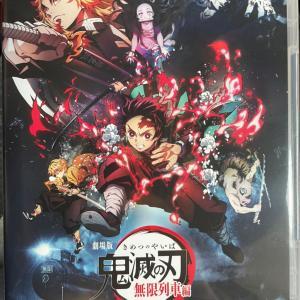 鬼滅の刃DVD届いた!