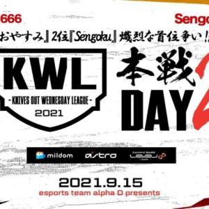 【荒野行動】新KWL 9月度 DAY2【人気チーム続々参戦!】実況:Bocky×柴田アナ
