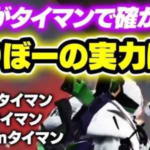 【荒野行動】Flora新入隊のはりぼーの実力は!?