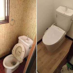 トイレのリフォーム:便器交換と壁・床の貼り替え
