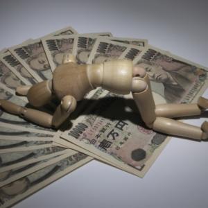 書評「よくわかる!家賃債務保証の知識:中島拓」