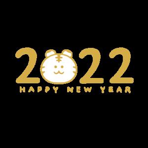 2022年「HAPPY NEW YEAR」黄色文字とトラのイラスト