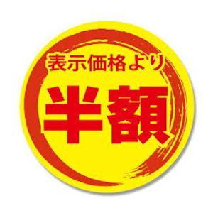 田舎から上京した学生あるある!