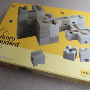 【おもちゃ】cuboro ~こどもの好奇心をくすぐる積み木~