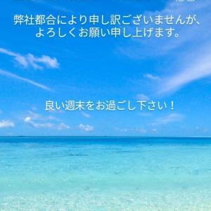 5/30(日)18:00-20:00ご対応/◆ご購入者さま講座20:00-21:00◆