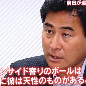 【熱盛】前田智徳氏が高卒2年目内野手を絶賛『天性のインコース打ち』『相当な選手になる』