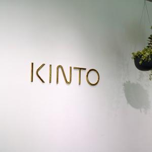 【アウトドア】KINTOでキャンプ用食器を買い揃えてきた【バンブー素材】