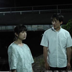 二葉と麻衣子カップルじゃん!ドラマ『うきわ』7話の感想と予想!ネタバレあり!
