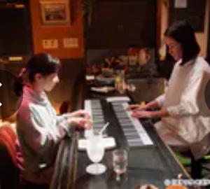 即興で歌っちゃう!ドラマ『スナック キズツキ』1話の感想と予想!ネタバレあり!