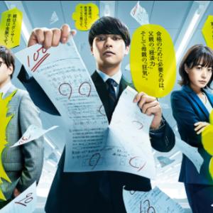 柳楽優弥の強烈な演技!ドラマ『二月の勝者』1話の感想と予想!ネタバレあり!