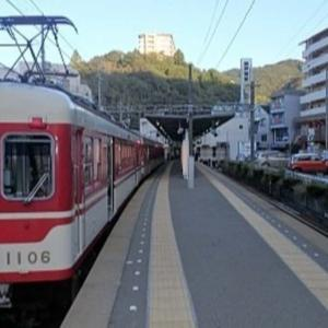 【神戸電鉄】2020年10月 デ1100形1106 & サ1200形1203 リニューアル車