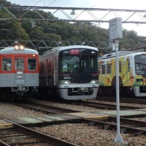 【カテゴリ別記事一覧】 神戸電鉄