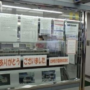 【北神急行】2020年05月 北神としての営業最終日 谷上駅 改札外の様子