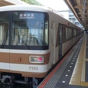 【北神急行】2020年05月 神戸市営化1週間前の谷上駅 (改札内・ホーム編)