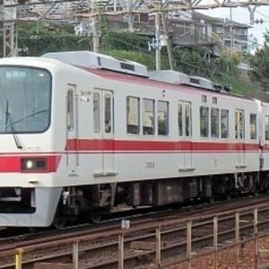 【神戸電鉄】2019年10月 2000系2004