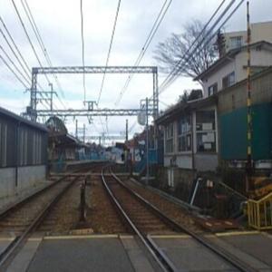 【神戸電鉄】2021年01月 大池駅 下り専用新駅舎 供用開始前日の様子