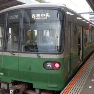 """【神戸市交通局】2021年02月 ついに引退 神戸市営地下鉄3000形3126F """"市電復刻塗装車"""""""