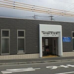 【神戸電鉄】2021年02月 大池駅 下り専用新駅舎 供用開始1週間後の様子
