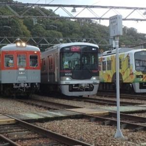 【神戸電鉄】2021年02月 2021/3/13改正のダイヤ変更を発表!